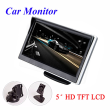 "5 Inch Car Monitor TFT LCD 5"" HD Digital 16:9 800*480 Screen 2 Way Video Input Colorful For Reverse Rear View Camera DVD VCD"