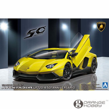 OHS Aoshima 01152 1/24 Aventador LP720-4 50 Anniversario Scale Assembly Car Model Building Kits