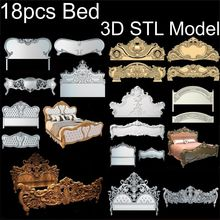 18pcs Bed 3d model STL relief for cnc STL format Bed 3d model for cnc stl relief artcam vectric aspire(China)