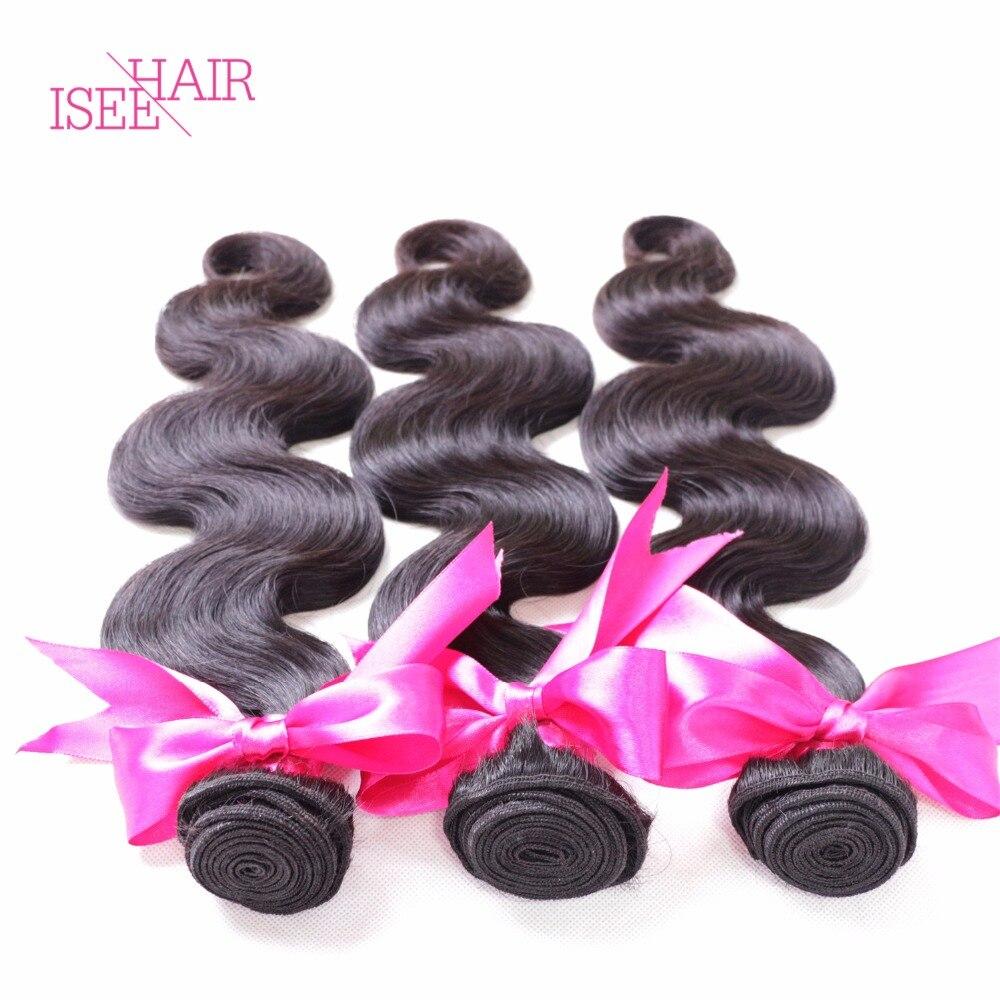 Beauty Hair Products Malaysian Body Wave Lisa Virgin Hair Remy Hair Extensions,Ali Pop Malaysian Hair Weave Bundles Deal<br><br>Aliexpress