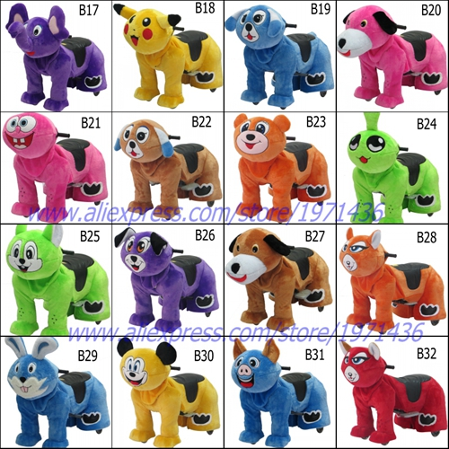 B17-B32 stuffed animal rides toys for kids 02