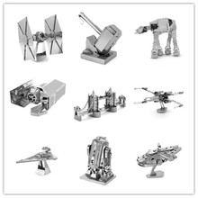 Star Wars All Metal DIY Assembly Building Model 3D Three-Dimensional Puzzle Glue The Ferris Wheel Robot Toys For Kids/Boy/Girl