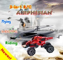 UDI U821 3-in-1 RC Remote Control Toys Flying Car & Helicopter Chariot 3.5CH Radio Warplane Amphibian Missile Bullet(China)