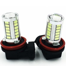2PCS H11 33 SMD 5630  Led Car Turn Brake DRL Driving Lamp  Auto Rear Reverse Bulbs Orange Red