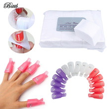 Bittb Nail Art Tools Set Polish Remover Wipes Kit Professional Manicure Nail Removal Clip Beauty Nail Remover Aid Cotton Tissue(China)
