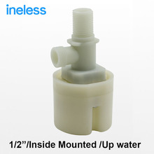 "1/2"" Top Inlet Built in Inside Mounted Automatic Float Valve Water Level Control Valve For Solar Water Tank Tower Pool"