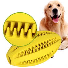 Pets Dog Toy Rubber Rugby Football Toys for Dog Cat Pet Training Have Fun Diet Control Dental Massaging Ball
