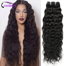 Mongolian Water Wave Virgin Hair Wet And Wavy Human Hair Bundles Tissage Cheveux Humain Mongolian Hair Natural Curly Water Weave