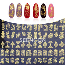 Hot 108 pcs/Sheet 3d adhesive French nail art 3d iron gold/sliver Metallic Mixed Designs sticker Bronzing flower nail art decal
