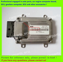 For Chery Fulwin 2  car engine computer board/ECU/ Electronic Control Unit/Car PC/ F01R00DS79 A13-360501BE / driving computer