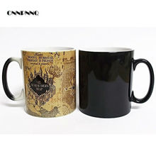 Caneca The Walking Dead Magic Mug One Piece Chameleon Mug Change Color Zombie Creative Porcelain Temperature Sensing Mugs
