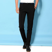 2017 Fashion Brand Solid Black Blue Casual Pants Men Skinny Designs Stretching Male Trousers Korean Dress Slim Fit Men Pant
