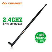 6pcs/lot Comfast wireless wifi antenna 10dBi SMA Copper Connector Indoor Omni direction Antenna high gain wifi cable antenna