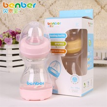 Baby Bent Milk Bottle Wide Mouth 150ml Newborn Baby Water Bottle Infant Training Bottles PP Silicone Nuk Infant Product