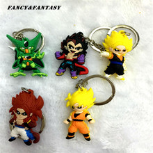 Wholesale Dragon Ball Monkey Keychain Son Goku Super Saiyan Silicone 3D Keychain action figure pendant Keyring Collection Toy