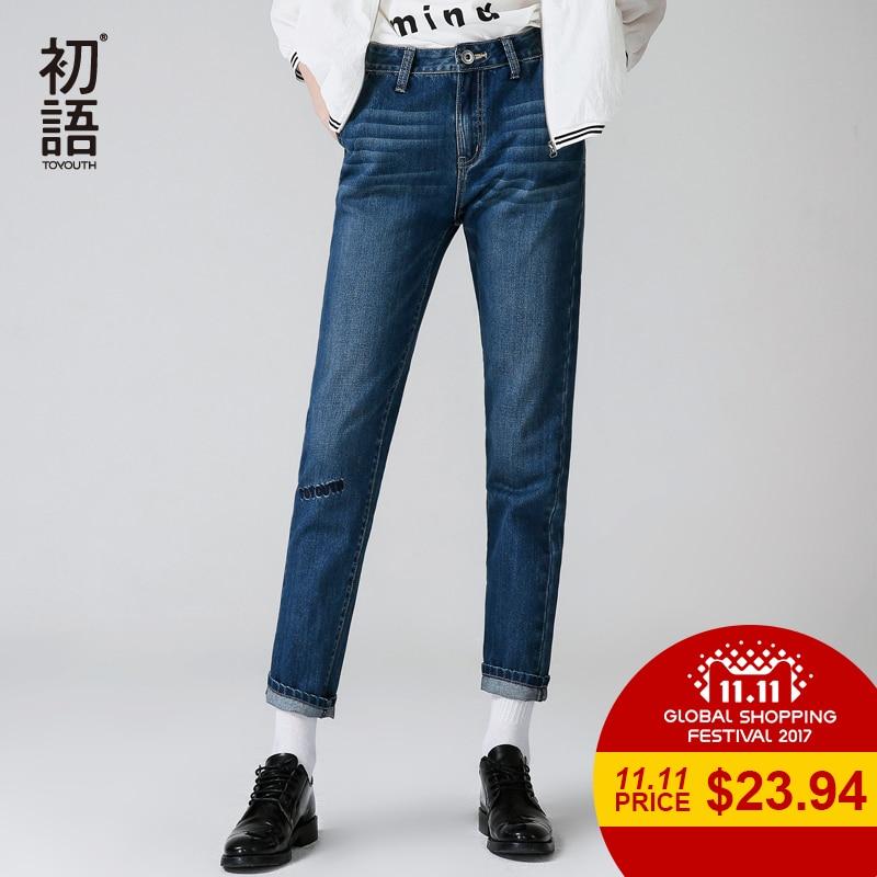Toyouth  Women Jeans 2017 New Arrival  Straight Slim Solid Denim Blue  Midwaist Side Pocket Long JeansÎäåæäà è àêñåññóàðû<br><br>