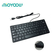 Professional Ultra-Thin USB Wired Mini Lightweight Computer Keyboard White Black Super Slim Gaming Keyboards For Laptops Desktop(China)