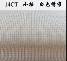 N2th Бесплатная доставка Одежда высшего качества белый 14ct вышивка крестиком холст белого цвета любой размер, 100 см x 150 см, с lockstitching(China)