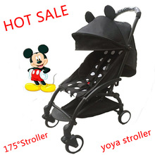 Travel Baby Portable Folding Umbrella Stroller Bebek Arabasi Super Light Buggy Baby YOYA Stroller 175 Degree Baby Stroller