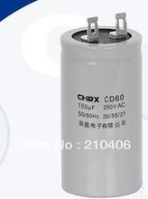 free shipping aluminum cover  CD60  500UF  250V Motor start capacitor  50X100mm