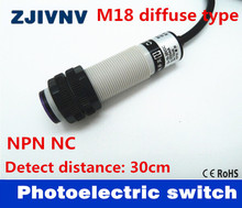 M18 diffuse type NPN NC DC 3 wires photoelectric sensor normally close switch distance 30cm adjustable reflectance laser switch