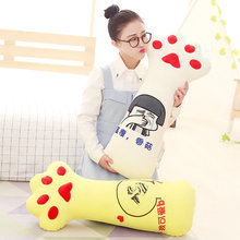 wholesale 75cm 2017 New Style stuffed plush pillow Soft cushion bear plush toys pink/yellow/gray