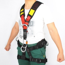 New Design Climbing Harness Seat Belt Professional Abseiling and Climbing Suspension Double Strap Belt Outdoor Job Equipment
