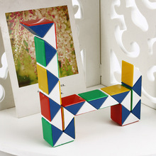 24 Blocks Shengshou Magic Cube Snake Ruler Toy Colorful Intellectual Jigsaw Puzzle Special Toys For Kid Children Gift