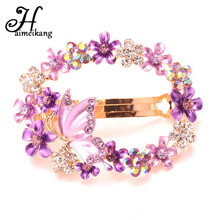 Haimeikang Colorful Painted Crystal Butterfly Flower Hollow Hair Clip Hairpin for Bridal Women Rhinestone Hair pin Headdress