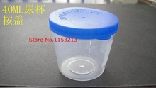 100pcs/bag 40ml Plastic vials hand press cover Plastic Urine Container Cup sputum cup EO-Steriled with individal package