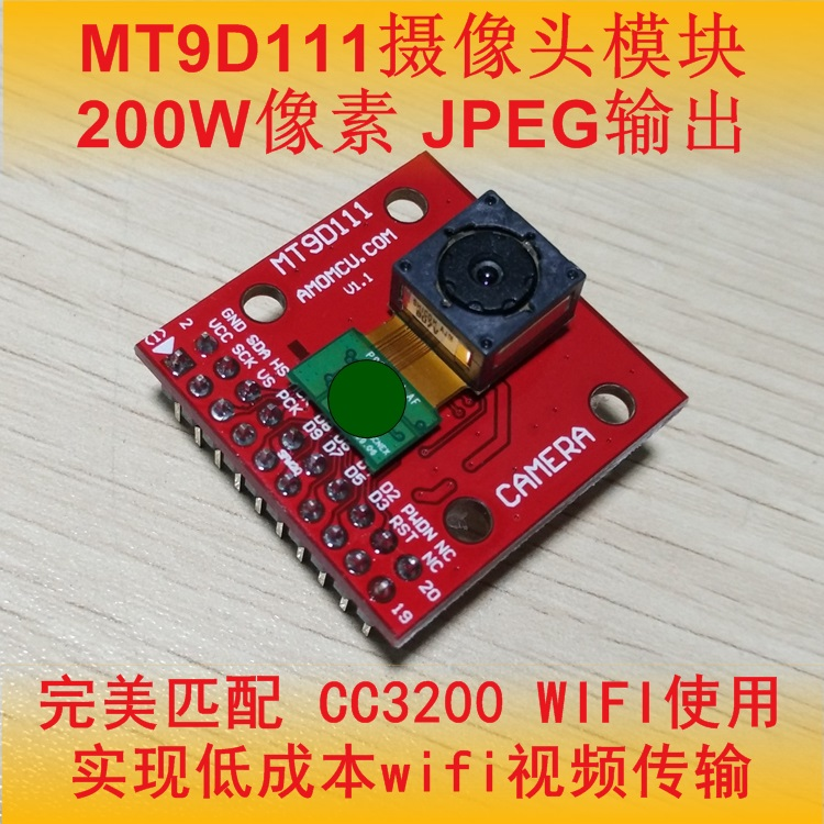 MT9D111 camera module supporting CC3200 development board<br>