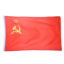 USSR FLAG 90*150cm Office Activity Parade Holiday Festival Decoration Banner USSR FLAGs Indoor Outdoor Home Decor