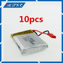 JJRC H11C H11D Lipo Battery 10pcs 3.7 V 1100mAh Lithium Polymer lipo Battery  for JJRC RC Quadcopter Drone Spare Parts