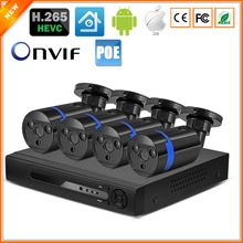 H.265 Max 4K Output PoE Kit Surveillance System 4CH H.265 5MP PoE NVR 4PCS 2MP/3MP/4MP IP Camera PoE ONVIF Motion Detect Record