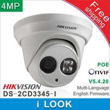 Free shipping Hikvision DS-2CD3345-I replace DS-2CD2342WD-I 4MP array 30m CCTV Camera IR Network Dome security ip camera H265(China)