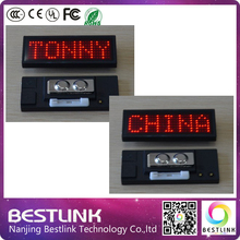 red color led name tag with magnet and pin, B729 7*29 pixel red rechargeable scrolling name badge business card for advertising
