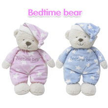 23*45cm Cute Baby Plush Bear Toy Soft Sleeping Gift for Newborn Baby Play Soft Plush Appease Stuffed Sleeping Comfort Doll  F020