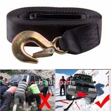 "NEW DELUXE BOAT TRAILER REPLACEMENT WINCH STRAP 2"" x20' WITH SNAP HOOK QUICK"