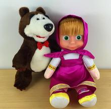 Hot Russian Masha And Bear Doll Soft Stuffed & Plush Martha Bear Animals No Battery Reborn Plush Dolls Juguete Baby Toys Gift
