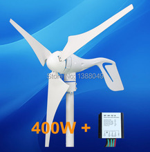 24V 400W Wind Generator With Controller For Home Use
