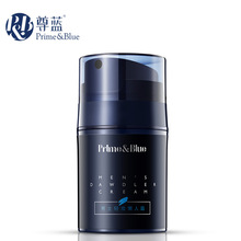 PRIME BLUE Men Whitening Tone Up Skin Face Cream Moisturizing Facial Day Cream Toning Up Skin Care Skin Lightening