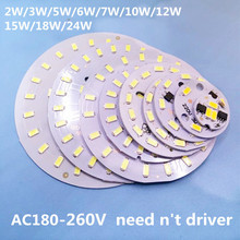 220v SMD 5730 aluminum led pcb 2W 3w 5w  6W 7w 10w 12w 15w 18w 24w integrated driver lamp plate White/ Warm White For LED Bulb
