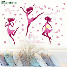 Maruoxuan Dance Girl Elf Sticker Home Wall Decorative Decoration Sofa Bedside Living Room Background Wall Stickers 140*95CM(China)