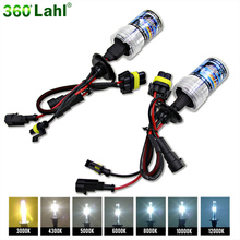 2pcs 12V 55W Xenon H7 HID Conversion Kit H1 H3 H11 9005 Bulb Auto Car Headlight Lamp 3000k 4300k 5000K 6000k 8000K 12000K(China)