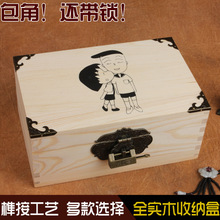 Zakka wood storage box to do the old antique wooden mortise holiday gifts business gifts wood box(China)