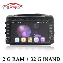 Bway Capacitive 2 din Android 6.0 car radio stereo for KIA SORENTO 2015 car dvd player with 2G RAM 32G iNAND external MIC