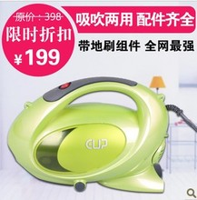 Aap portable small household mini hand-held dual-use vacuum cleaner vh-3109