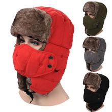 Mens Skiing Hats Russia Cold Winter Warmer Cap Full Face Mask High Quality Hood Cover Neck Hats -30 Celsius Winter Caps