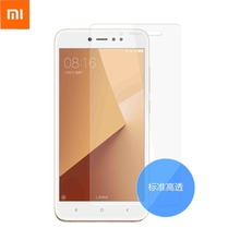 Buy Xiaomi Redmi Note Y1 Y1Lite 5A Original PET Film High Permeability Film Screen Protector Film Redmi Note Y1 (Not Tempered Glass) for $5.67 in AliExpress store
