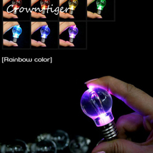 antistress rainbow light bulb Pendant key chain funny gadgets toys interesting novelty gags practical jokes prank oyuncak scary(China)